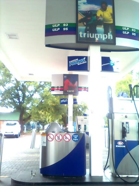 petrol pump gobetween